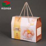 華藝彩廠家專業定做農副產品包裝盒 瓦楞紙盒 坑盒 手提繩高檔禮品盒雞蛋包裝盒 質優價低