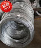 任丘生產熱鍍鋅鋼絲、價格優惠
