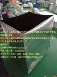 江浙滬廠家直銷免費索樣進出口集裝箱貨櫃運輸專用鋁箔氣泡隔熱保溫保鮮防溼托盤罩
