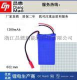 高倍率動力7230607.4V1200mAh聚合物鋰電池 十足快充快放 JST插頭