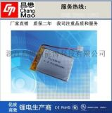 103040 聚合物鋰電池3.7V1200MAH A品鋰電 行車記錄儀電池