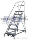 ETU易梯優,登高作業梯 登高爬梯 登高踏步梯