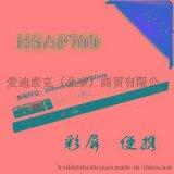 �o������P ����� ������y�����քӒ�����3R-HSAP800wifi