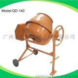 QD-140電動攪拌機