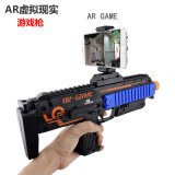 增強現實遊戲手qiang AR遊戲第一款物化手柄新款迷你版 ar遊戲手柄