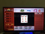包贏賺錢三色天堂彩票機升級版最新款開發玩法說明