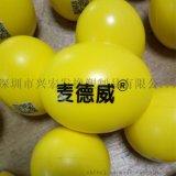 深圳定製PU發泡玩具公仔,兒童禮品玩具,深圳泡綿,pu球