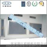 蜂窩鋁單板_弧形鋁蜂巢板_鋁蜂窩地板衣櫃