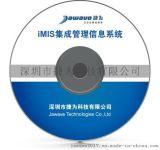 項目資訊化管理平臺,project 多項目管理