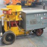 申鑫牌隧道噴漿機    水泥漿噴漿機   700型溼噴機