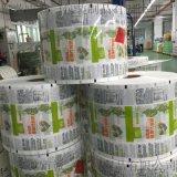 食品複合卷膜,東莞廠家專業定做鋁箔複合膜