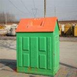 垃圾箱 戶外垃圾箱 環衛垃圾桶 模壓玻璃鋼垃圾箱 廠家批發