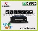 8������w�L��� GPS+3G EVDO+WIFI �̤j���1T �w�L+64G SD�d
