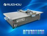 瑞洲科技皮革切割機 服裝布料切割機 汽車腳墊座套切割機 碳纖維 超纖裁剪機