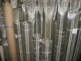 廠家直銷批發各種過濾材料不鏽鋼過濾網 不鏽鋼篩網