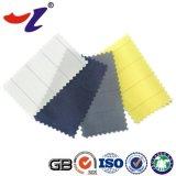 210T防靜電里布塔夫綢 可訂染 印花 軋花 塗層等