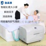 老年人失禁怎麼辦智慧大小便處理器老年用品加盟