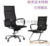 辦公椅職員椅、深圳辦公椅廠家、職員椅電腦椅、辦公椅品牌、會議椅、傢俱辦公椅子、職員椅轉椅辦公椅