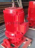 孜泉消火栓泵22KW醫院消防系統給水泵組XBD3.2/45鑄鐵單級系列流量160m3/ 揚程32m