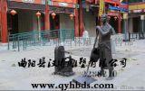 漢博雕塑玻璃鋼鑄銅雕塑挑水匠人物雕塑私塾讀書人物雕塑
