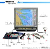 HM-5817電子海圖系統 船用海圖機 帶CCS證書