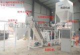 章丘海源鮑魚海蔘飼料顆粒機組生產線