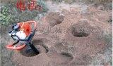 多用植樹挖坑機 大直徑 大深度植樹挖坑機 馬力大 效率高