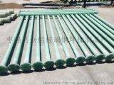 批發定製農田灌溉玻璃鋼泵管 玻璃鋼井管 玻璃鋼模壓法蘭井管