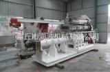 章丘海源-膨化尿素添加劑生產設備膨化機