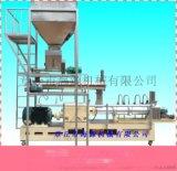 鮑魚海蔘飼料片狀料膨化生產線