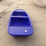 常州釣魚船 2.7米塑料小船供應