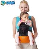 新款韓版嬰兒嗨皮熊腰凳多功能小孩四季透氣雙肩 臺北嬰兒揹帶
