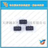 單極性低工作電壓霍爾YS1254微功耗