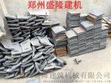 黑龍江哈爾濱地區混凝土攪拌機配件廠家直銷