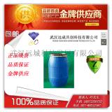 現貨供應 松油醇|10482-56-1