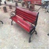 戶外公園椅子、木質公園椅、園林座椅長椅塑木平凳、路椅排椅廠家定製