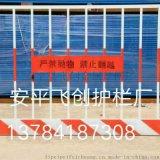 上海工地護欄網 井口圍欄網 臨邊保護網廠家