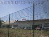 荷蘭網廠家現貨 攔雞欄鴨荷蘭網 綠色波浪養殖網 圈地鐵絲圍欄網