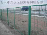 護欄網 廠家直銷公路安全護欄網道路護欄網 鐵絲隔離網圍欄批發