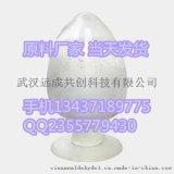 廣州供應  單硬脂酸甘油酯  原料廠家 現貨供應 價格優惠