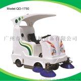 新款駕駛式掃地機清掃車 駕駛式工廠物業小區掃地車 馬路清掃車