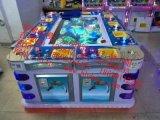 廣州捕魚廠家八人玩打魚機什麼價位