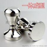 實心304不鏽鋼壓粉器一體壓粉錘填壓器壓粉棒 咖啡