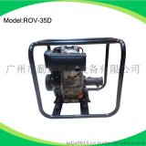 ROV-35D柴油振動器