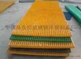 供應優質玻璃鋼格柵 聚酯格柵板
