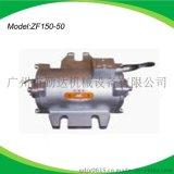 供應勤達ZF150-50高頻振動器