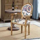 圓背軟包扶手仿古餐椅 歐式時尚實木做舊咖啡廳椅子