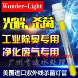 �A�υ^���� ����WONDER LIGHT���⾀������� GPH1148T5L 80W���⚢�������