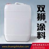 無色透明矽烷浸漬劑 矽烷浸漬保護劑