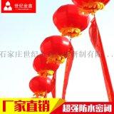 廠家直銷結婚開業慶典空飄氣球燈籠球 pvc氣球廣告升空氣球定製